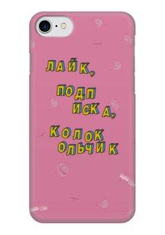 """Чехол для iPhone 7 глянцевый """"Лайк, подписка, колокольчик #ЭтоЛето Роза """" - мультяшный, мем, паттерн, каникулы, лето"""