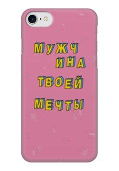 "Чехол для iPhone 7 глянцевый ""Мужчина твоей мечты #ЭтоЛето Роза "" - мультяшный, мем, паттерн, каникулы, лето"