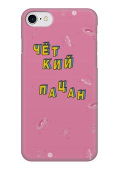 """Чехол для iPhone 7 глянцевый """"Чёткий пацан #ЭтоЛето Роза """" - мультяшный, мем, паттерн, каникулы, лето"""