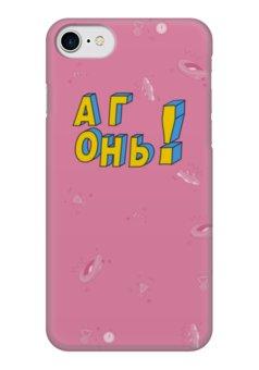"""Чехол для iPhone 7 глянцевый """"Агонь! #ЭтоЛето Роза """" - мультяшный, мем, паттерн, каникулы, лето"""