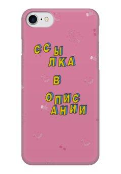 """Чехол для iPhone 7 глянцевый """"Ссылка в описании #ЭтоЛето Роза """" - мультяшный, мем, паттерн, каникулы, лето"""