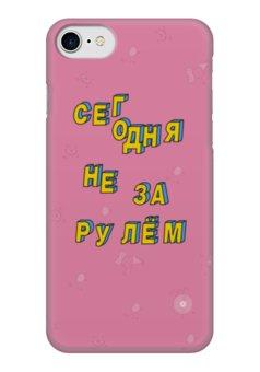 "Чехол для iPhone 7 глянцевый ""Сегодня не за рулём #ЭтоЛето Роза "" - мультяшный, мем, паттерн, каникулы, лето"