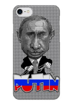 "Чехол для iPhone 7 глянцевый ""Putin"" - россия, russia, путин, президент, putin"