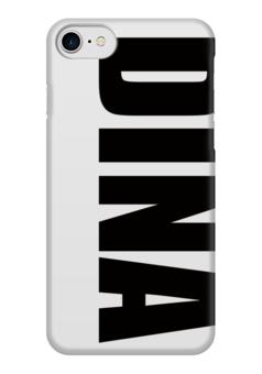 """Чехол для iPhone 7 глянцевый """"с именем Дина"""" - чехол с именем, чехол с именем дина, дина"""