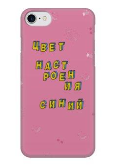"""Чехол для iPhone 7 глянцевый """"Цвет настроения синий #ЭтоЛето Роза """" - мультяшный, мем, паттерн, каникулы, лето"""