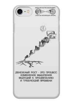 """Чехол для iPhone 7 глянцевый """"денежный рост!"""" - денежный рост, лестница"""