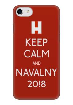 """Чехол для iPhone 7 глянцевый """"За Навального"""" - навальный, keepcalm, алексей навальный, выборы2018, навальный2018"""