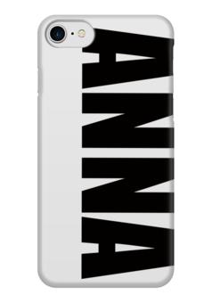 "Чехол для iPhone 7 глянцевый ""с именем Анна"" - анна, чехол с именем, чехол с именем анна"