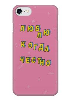 """Чехол для iPhone 7 глянцевый """"Люблю когда честно #ЭтоЛето Роза """" - мультяшный, мем, паттерн, каникулы, лето"""