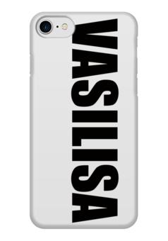 """Чехол для iPhone 7 глянцевый """"с именем Василиса"""" - чехол с именем, чехол с именем василиса, василиса"""