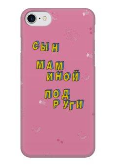 """Чехол для iPhone 7 глянцевый """"Сын маминой подруги #ЭтоЛето Роза """" - мультяшный, мем, паттерн, каникулы, лето"""