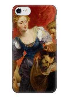 """Чехол для iPhone 7 глянцевый """"Юдифь с головой Олоферна (Рубенс)"""" - картина, рубенс"""