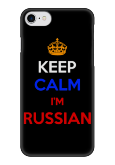 "Чехол для iPhone 7 глянцевый ""Keep Calm art"" - патриот, россия, russian, keep calm, триколор"
