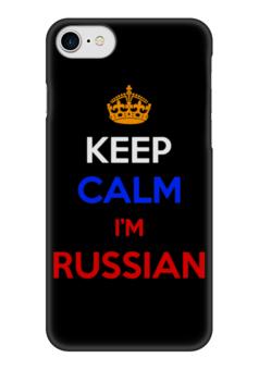 "Чехол для iPhone 7 глянцевый ""Keep Calm art"" - патриот, россия, russian, keep calm, триколор"