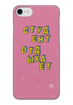 """Чехол для iPhone 7 глянцевый """"Студент отдыхает #ЭтоЛето Роза """" - мультяшный, мем, паттерн, каникулы, лето"""