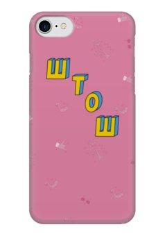 """Чехол для iPhone 7 глянцевый """"Штош #ЭтоЛето Роза """" - мультяшный, мем, паттерн, каникулы, лето"""