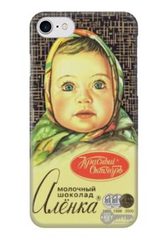 """Чехол для iPhone 7 глянцевый """"Алёнка"""" - шоколад, chocolate, аленка, алёнка"""