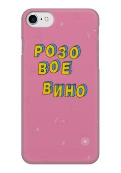"""Чехол для iPhone 7 глянцевый """"Розовое вино #ЭтоЛето Роза """" - мультяшный, мем, паттерн, каникулы, лето"""