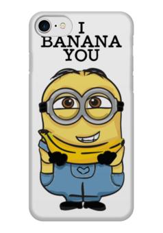 "Чехол для iPhone 7 глянцевый ""I Banana You"" - banana, банан, миньон, гадкий я, minion"
