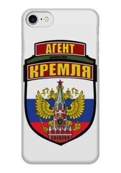 """Чехол для iPhone 7 глянцевый """"агент кремля"""" - путин, ссср, кремль, агент, россия"""