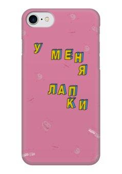 "Чехол для iPhone 7 глянцевый ""У меня лапки #ЭтоЛето Роза "" - мультяшный, мем, паттерн, каникулы, лето"