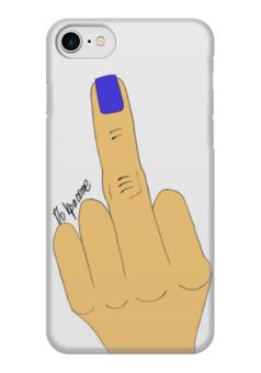"""Чехол для iPhone 7 глянцевый """"Палец с маникюром"""" - fuck, палец, фак, маникюр, жесты"""