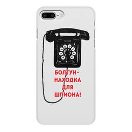 """Чехол для iPhone 7 Plus, объёмная печать """"Болтун-находка для шпиона"""" - болтун"""
