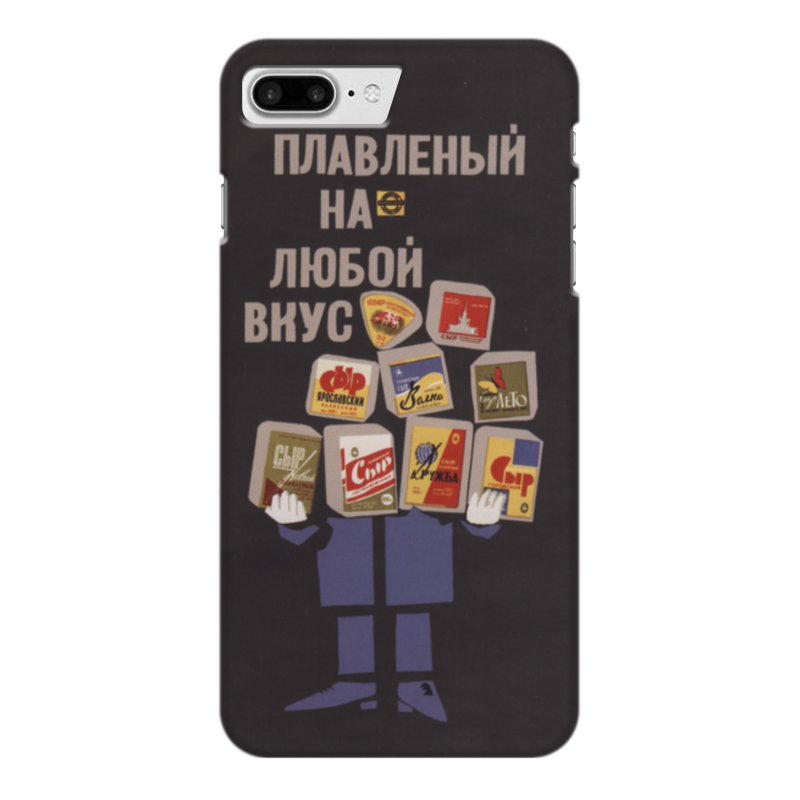 Чехол для iPhone 7 Plus глянцевый Printio Советский рекламный плакат, 1966 г. сыр советский брусок 50%