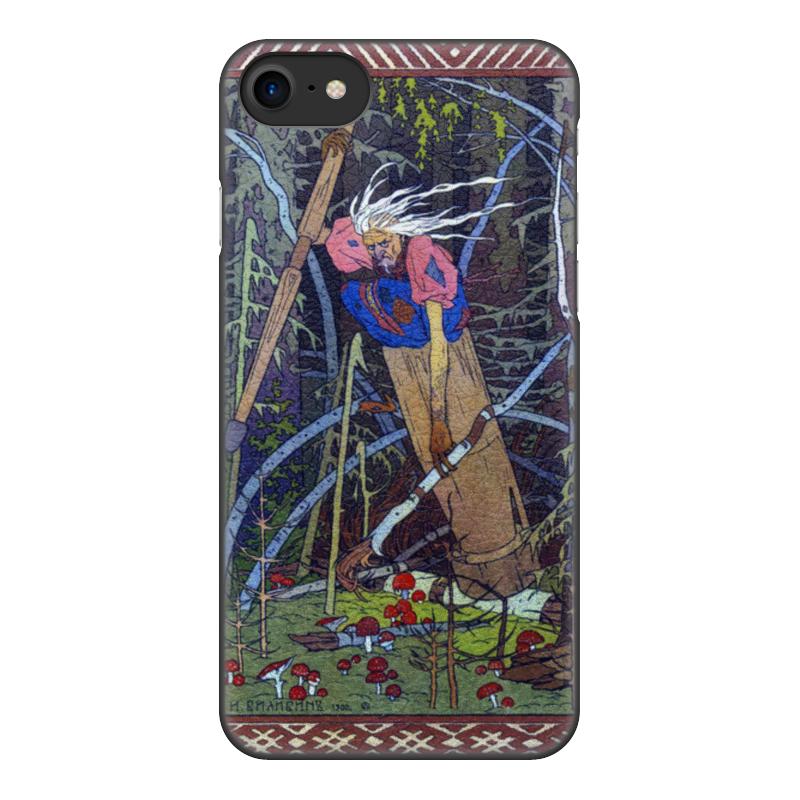 Чехол для iPhone 8, объёмная печать Printio Баба яга (иван билибин) иван бунин жизнь арсеньева