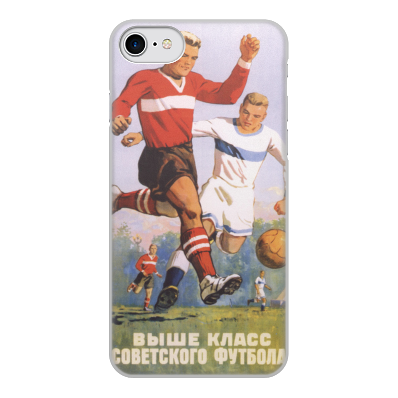 Чехол для iPhone 8, объёмная печать Printio Советский плакат, 1954 г. утюг 1954 года