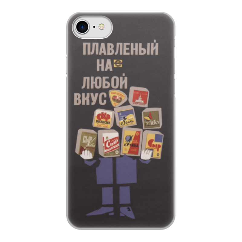 Чехол для iPhone 8, объёмная печать Printio Советский рекламный плакат, 1966 г. cluci free shipping get 40 pearls from 20pcs 6 7mm aaa blue round akoya oysters twins pearls in one oysters