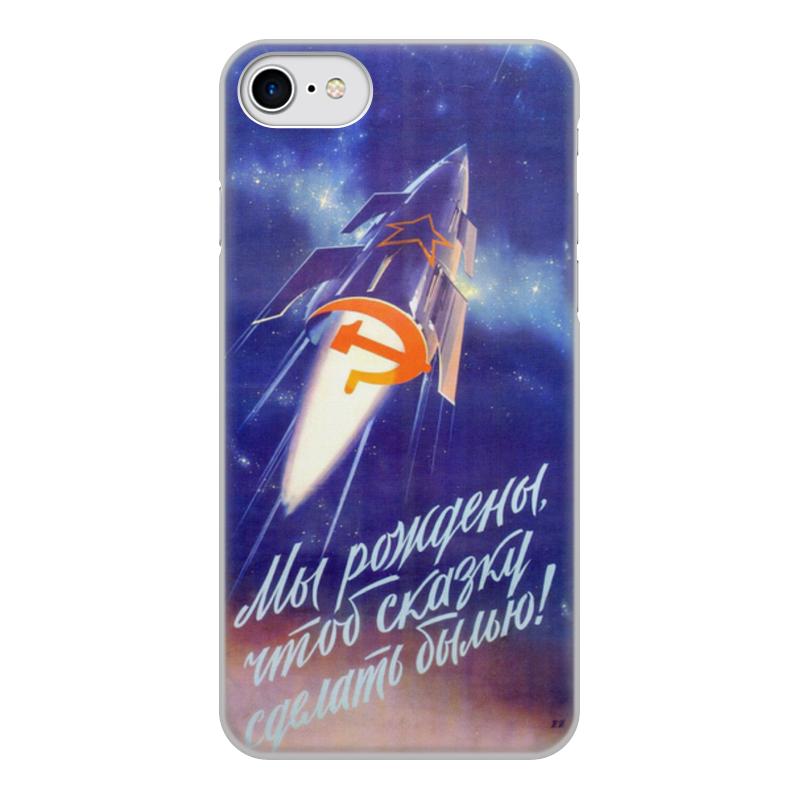 Фото - Printio Советский плакат чехол для iphone 6 plus объёмная печать printio советский плакат
