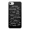 """Чехол для iPhone 8, объёмная печать """"Манта для настоящих мужчин (черный вариант)"""" - праздник, мужчина, подарок, пожелания, мантра"""