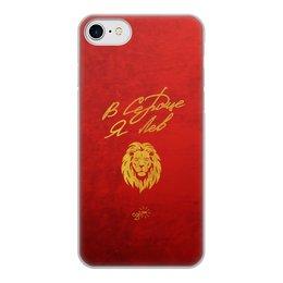 """Чехол для iPhone 8, объёмная печать """"В Сердце Я Лев - Ego Sun"""" - золото, солнце, леттеринг, эго, престиж"""