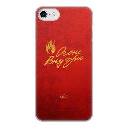 """Чехол для iPhone 8, объёмная печать """"Огонь Внутри - Ego Sun"""" - золото, солнце, леттеринг, эго, престиж"""