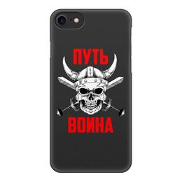 """Чехол для iPhone 8, объёмная печать """"Путь воина"""" - история, битва, викинги, путь воина, скандинавы"""