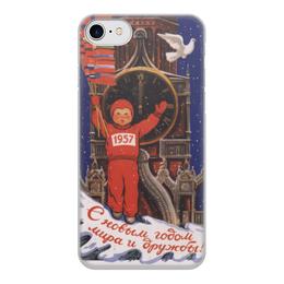 """Чехол для iPhone 8, объёмная печать """"Советский плакат, 1956 г."""" - ссср, плакат"""