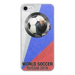 """Чехол для iPhone 8, объёмная печать """"World Soccer 2018"""" - футбол, россия, путин, чемпионат, мундиаль"""