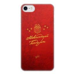 """Чехол для iPhone 8, объёмная печать """"Новогодний Подарок - Ego Sun"""" - золото, солнце, леттеринг, эго, престиж"""