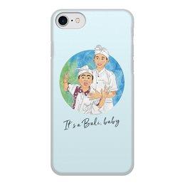 """Чехол для iPhone 8, объёмная печать """"It's a Bali, baby!"""" - дети, детка, бали, bali"""