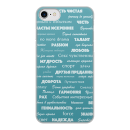 """Чехол для iPhone 8, объёмная печать """"Мантра для настоящих мужчин"""" - подарок, мантра, пожелание, бирюзовый, открытка"""