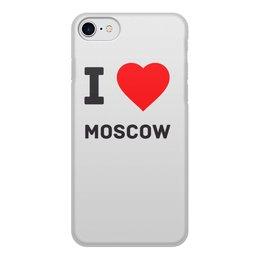 """Чехол для iPhone 8, объёмная печать """"I Love Moscow"""" - любовь, москва, страны, города, россия"""