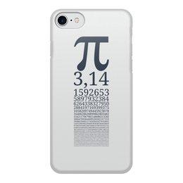 """Чехол для iPhone 8, объёмная печать """"Число Пи"""" - математика, алгебра, гик, число, пи"""