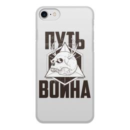 """Чехол для iPhone 8, объёмная печать """"Путь воина"""" - путь воина, викинги, битва, скандинавы, история"""