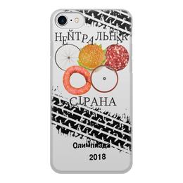 """Чехол для iPhone 8, объёмная печать """"Олимпийский резерв"""" - олимпиада"""