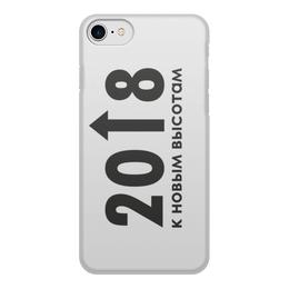 """Чехол для iPhone 8, объёмная печать """"К НОВЫМ ВЫСОТАМ 2018"""" - черный, 2018, минимализм, стильно, надпись"""