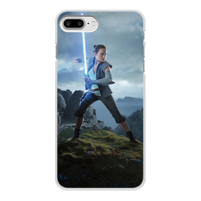 Чехол для iPhone 8 Plus, объёмная печать Printio Звездные войны - рей чехол для iphone 8 plus объёмная печать printio звездные войны йода