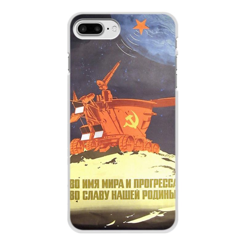 Чехол для iPhone 8 Plus, объёмная печать Printio Советский плакат, 1973 г. чехол для iphone 8 plus объёмная печать printio советский плакат 1923 г