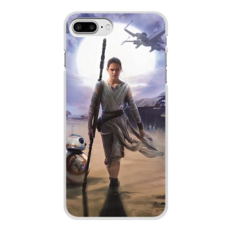 Чехол для iPhone 8 Plus, объёмная печать Printio Звездные войны - рей чехол для iphone 8 plus объёмная печать printio футбол