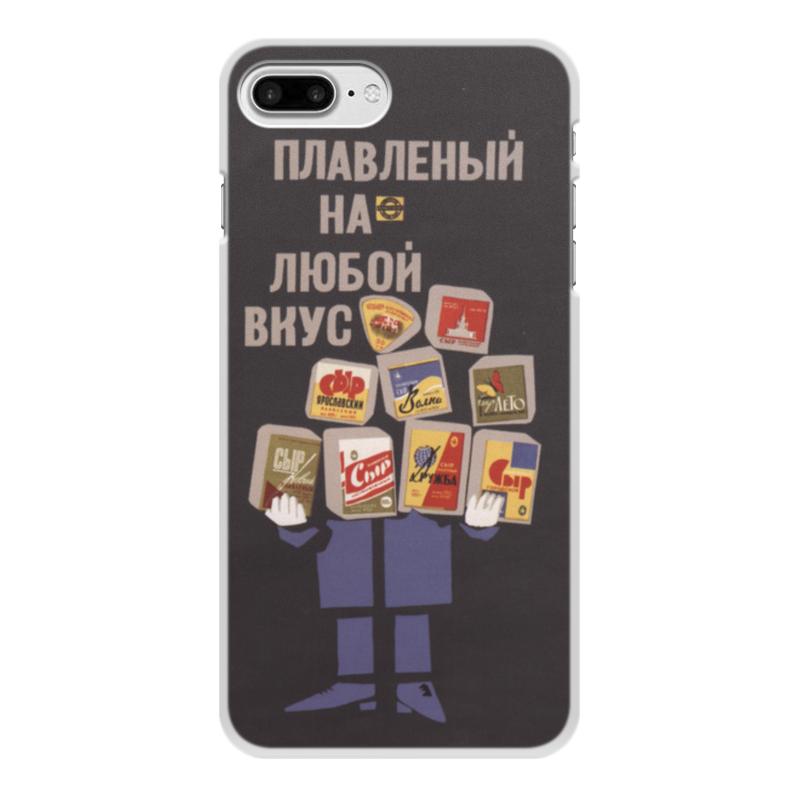 Чехол для iPhone 8 Plus, объёмная печать Printio Советский рекламный плакат, 1966 г. чехол для iphone 8 plus объёмная печать printio советский плакат 1923 г